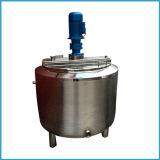 Пастеризатор серии нагрева электрическим током с смесителем