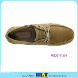 Handsomely кожаный ботинки шлюпки
