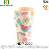 再生利用できる環境のタケファイバーのコップ(HDP-2000)