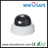 1/2.8'ソニー2MP HD IP Vandalproof IR Dome Camera