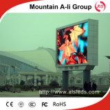Schermo di visualizzazione del LED di pubblicità esterna di colore completo del prodotto P8 del genitore
