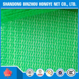 Плетение 100% тени Sun земледелия HDPE девственницы оптовой продажи изготовления Shandong