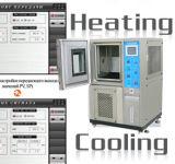 Programmierbare Klima-Heizungs-Kühlraum