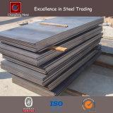 Hoja de acero laminada en caliente Ss400 (CZ-S03)