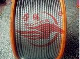 Horquilla de la pintura del hierro con el alzamiento, el bloqueo de seguridad y el rectángulo de control eléctrico