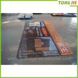 大きい網の旗を広告する卸し売り屋外のビニール