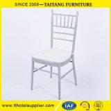 金属のTiffanyの結婚式のChiavariの白いスタック可能椅子