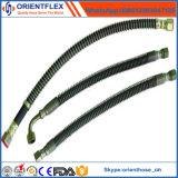 중국 고무 산업 호스 공기 제동기 호스