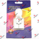Mobile Phone Decoration (SPH01-06)のための360度Rotation Sticky Ring Holder