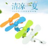 2017 Bovenkant die 2 in 1 Draagbare MiniVentilator USB verkopen