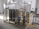 小さい容量によってびん詰めにされるジュースの充填機