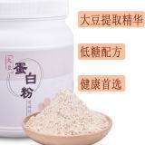 5kg Nutrition Powder Sport Supplement Isolé de protéines de lactosérum 99%
