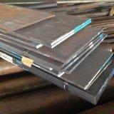 합금 강철 또는 강철 플레이트 또는 강철판 또는 강철봉 또는 편평한 바 Scm420
