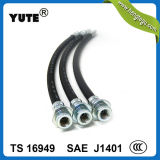 Yuteの点SAE J1401 1/8のハイドロリックブレーキのホース