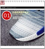 رجال حذاء رياضة مع شبكة مادة