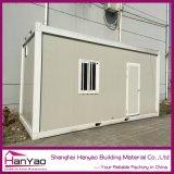 고품질 강철 구조물 조립식 콘테이너 집