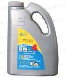 Fluido operante (effetti multipli) (Bm-2)