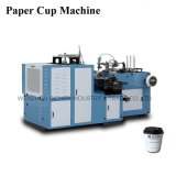 セリウムの標準使用された紙コップ機械(ZBJ-H12)