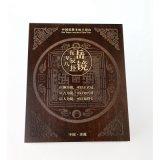 Caja de embalaje de madera verdadera del espejo de bronce