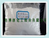 Tipo sulfito del sulfito de la clasificación y de sodio del sulfito de sodio de sodio