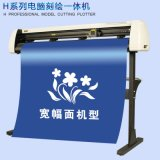 Precision Stepper Contour Sticker Paper Vinyl Cutting Plotter