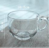 стеклянная чашка молока кофейной чашки чашки чая молока 480mltransparent