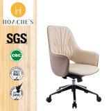 2017オフィス部屋(HT-830B)のための新しいデザインマネージャの椅子