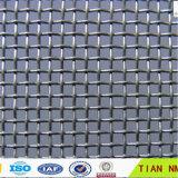 Квадратной декоративной сплетенная нержавеющей сталью сетка волнистой проволки