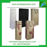 Bolso del cosmético del bolso del conjunto del bolso de compras de la bolsa de papel de Brown Kraft