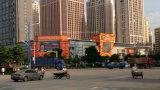 옥외 스크린 해결책 높은 광도 RGB P10는 발광 다이오드 표시의 광고를 방수 처리한다