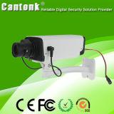 CCTV OEM Onvifボックス低いルクスWDR IRの弾丸IPの保安用カメラ(C1)