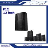 12 pulgadas de monitor de la etapa de sonido de altavoces caja de sonido (F12 - TACT)
