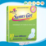 明るい女の子カラー生理用ナプキン