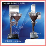 販売のための高速磨き粉機械注入口機械