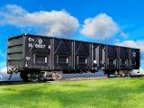 Популярно в фуре товарного поезда мира