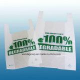 パックのカスタマイズされたプラスチック包装袋