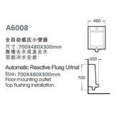 Urinario automático barato del sensor del urinario de una sola pieza