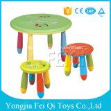 최신 아이들의 테이블/아이들의 테이블, 아이들의 무지개 테이블/종묘장 특별한 아기 테이블