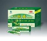 Caixa de embalagem feita sob encomenda biodegradável da droga do cartão do preço razoável