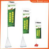 флаг пера 3m одиночный бортовой с основанием земного спайка Flagpole и винта (флаги пера)