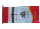 Выполненный на заказ прокатанный BOPP животный мешок еды 25kg сплетенный PP