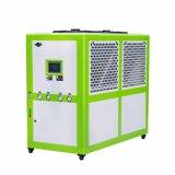Refrigerador modular de refrigeração ar Bkm-065A*N
