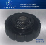 W140W221W164のための冷却剤の拡張タンクびんOEM 2105010715
