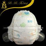 Пеленки Softcare деталей младенца
