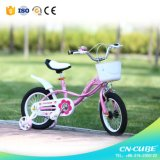 Kind-Fahrrad des Kind-Spielzeug-12 '/Kind-Fahrrad