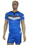 極度の品質ポリエステルラグビーのワイシャツデザインラグビーのワイシャツ(R017)
