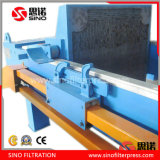 長い寿命の自動鋳鉄フィルター出版物機械