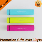 Novo 4000mAh Smart Phone Speaker Power Bank (YT-PB35)