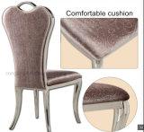 의자를 식사하고 PU 가죽 덮개를 가진 의자를 기다리는 고전적인 철 프레임