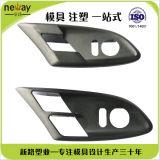 Прессформа впрыски пластичная/автозапчасти пластичной впрыски /Nylon создателя прессформы отливая в форму